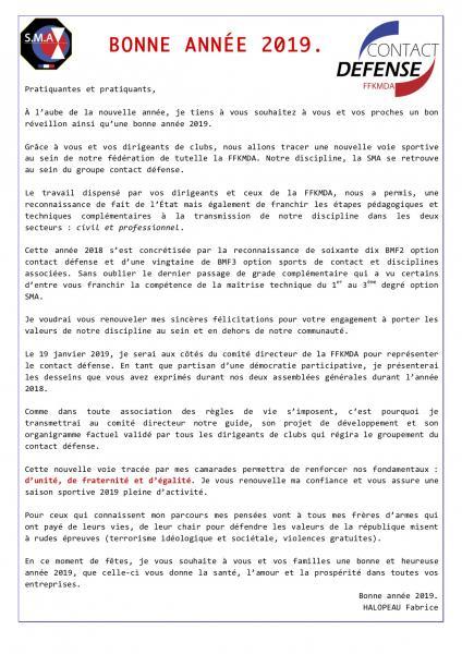 Microsoft word document4 docx